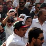Aurat March to smash patriarchy held in the city