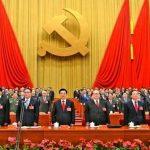 China's anti-graft legal reforms