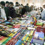 Book fair at Peshawar University ends