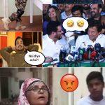 DT Meme: Aamir Liaquat joins PTI