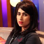 Bail plea rejected in Qandeel Baloch's murder case