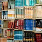 Pakistan's literary landscape