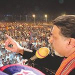 Sindh on track of political change