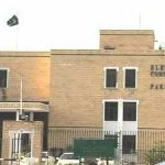 Foreign funding case: ECP to hold open hearing after scrutiny committee report