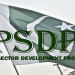 Industries get Rs 329m under PSDP