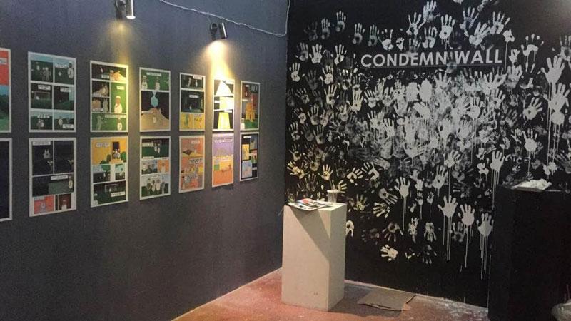 bnu thesis display