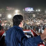 PPP will create new province in southern Punjab: Bilawal