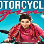'Motorcyle Girl': Riding with an empty tan
