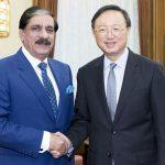 Janjua, CPC official discuss cooperation