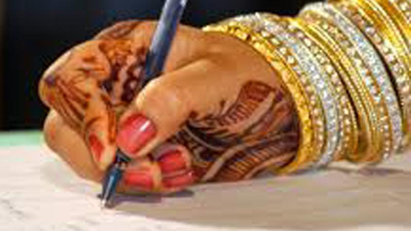 Sindhi Widow Remarriage