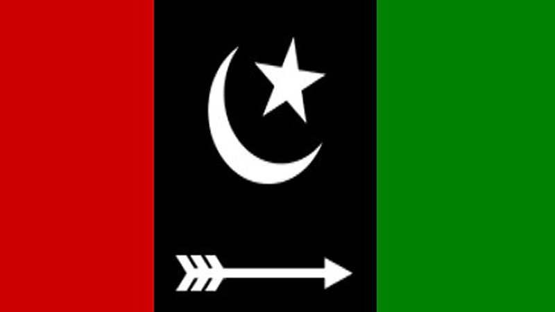 PPP clarifies to retain 'arrow', not 'sword' as symbol in