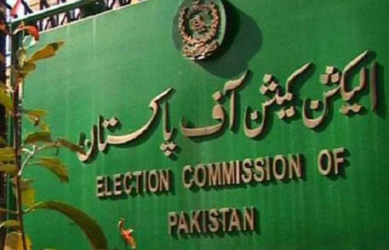 3 allahu akbar tehreek candidates directed to submit cnic passport