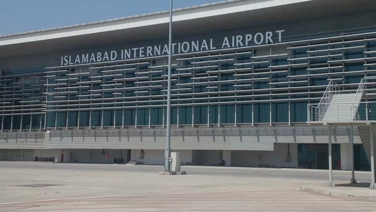 Resultado de imagen para Islamabad Airport