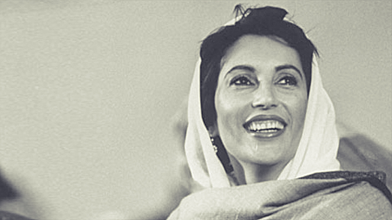 Image result for benazir bhutto
