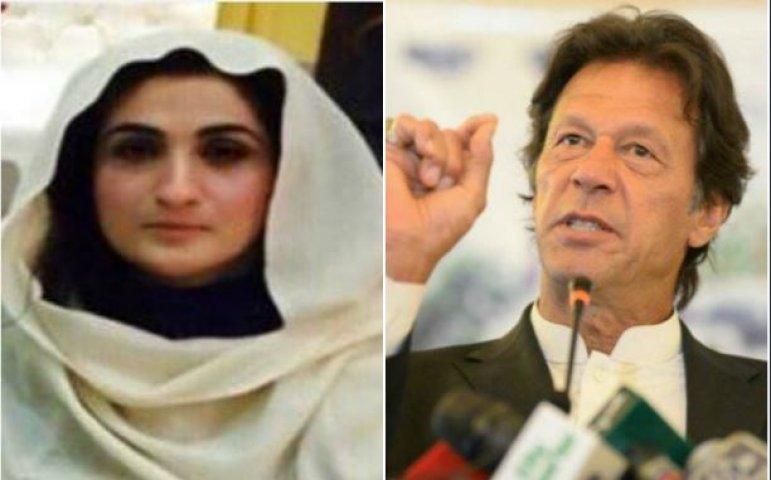 Bushra bibi reconciles disgruntled PTI women workers