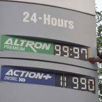 SC seeks breakup of petroleum prices of last three months
