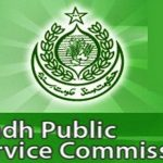 Unemployed youth, SPSC and transparency crisis in Sindh