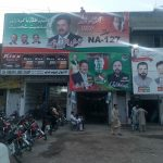 PML-N pins hopes on elaborate organisation, PTI on Maryam's ouster