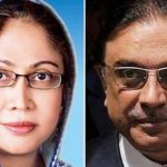 Zardari, Talpur's bail extended till Dec 10 in money laundering case