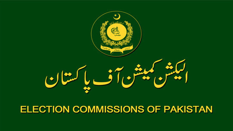 ECP to use RTS in by-polls aga...
