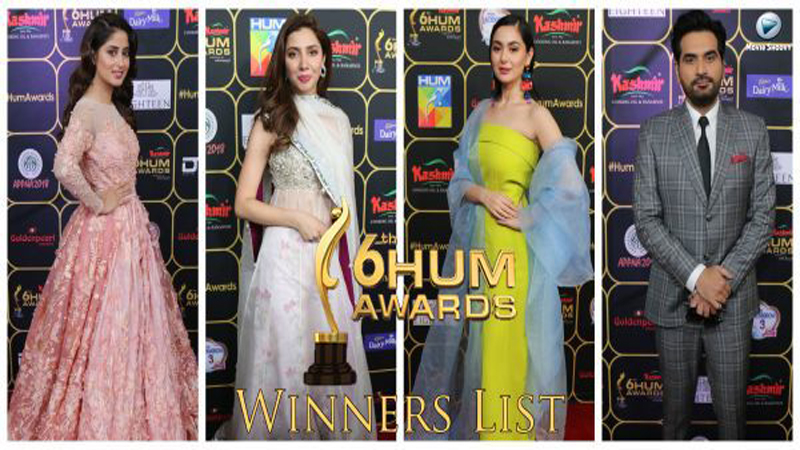 Hum Awards 2018: All the winners - Daily Times
