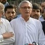 BAP assures 'unconditional' support to PTI