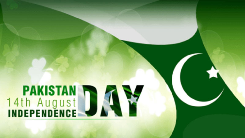 Independence Day.Etpb To Celebrate Independence Day With Minorities Daily Times