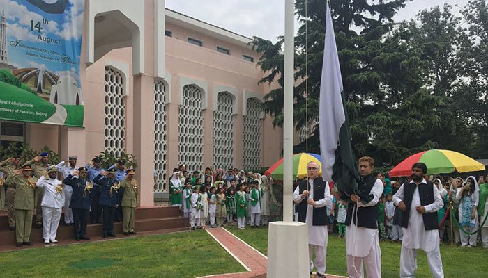 Pakistan's embassy in China celebrates Independence Day