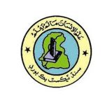 STBB asks education officers to acquire lists of students ahead of books' publishing