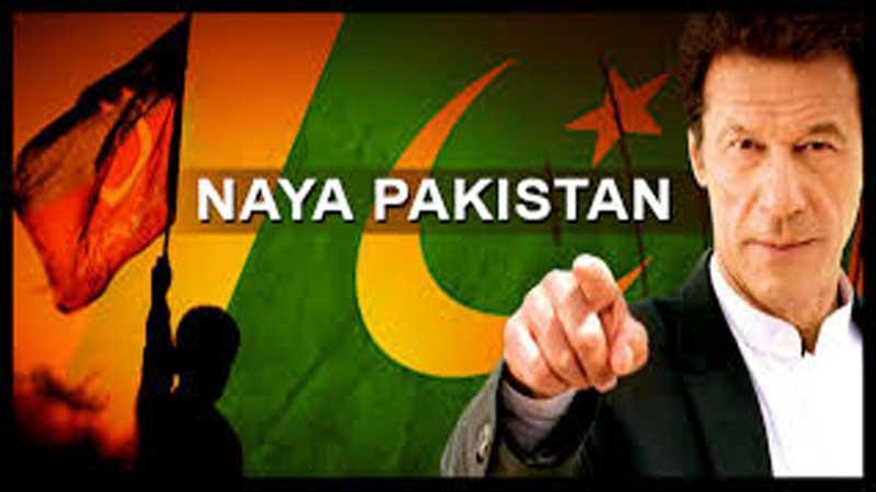 pti naya pakistan
