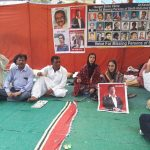 Families to protest on Eid for recovery of missing persons