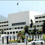 Senate resolution condemns Indian atrocities in Kashmir