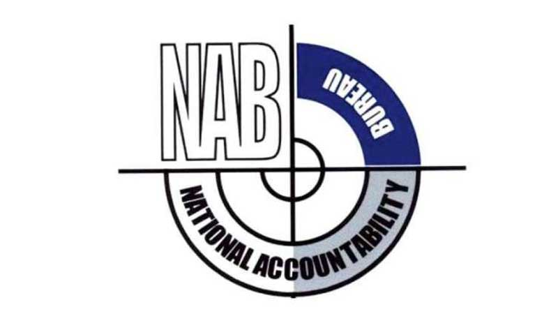 NAB to investigate corruption charges against acting MD RWMC