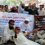 Teachers of Public School Hyderabad to observe hunger strike over unpaid salaries