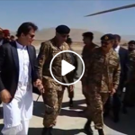 Video: PM Imran Khan reaches Quetta to review the security situation
