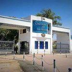 Court grants NAB 10-day physical remand of former management of Sargodha University