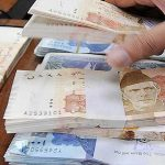 Rupee remains flat against dollar; sheds one paisa