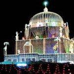 779th Urs celebrations of Hazrat Bahauddin Zakariya (RA) begin in Multan