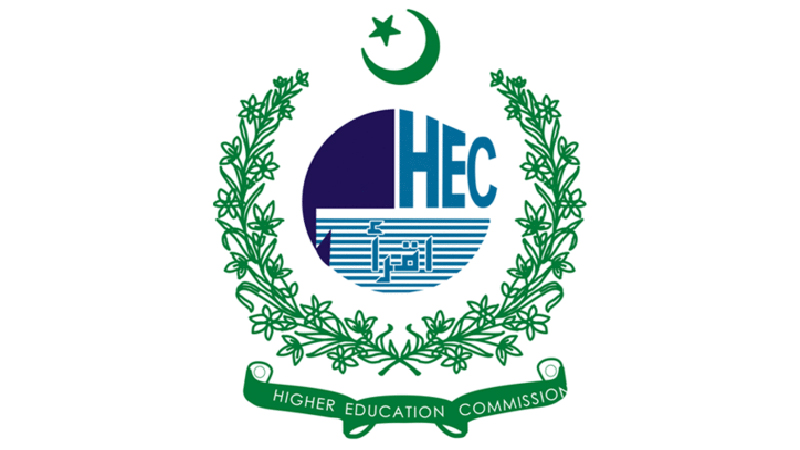 HEC partners with Tech Education Foundation to offer MOS to AIOU