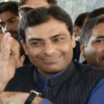 Hamza Shehbaz rejects special committee constituted on privilege motion