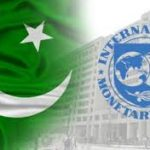 IMF to check Pakistan's old loan returning record before giving new