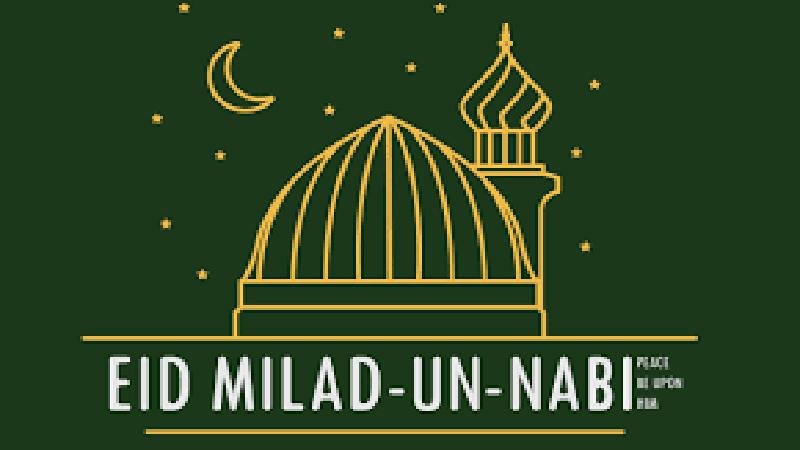 Eid Miladun Nabi to be celebrated on November 21 - Daily Times