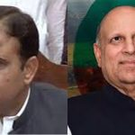 PM summons CM, governor and speaker