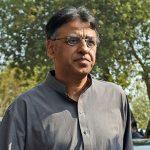 Umar confirms Pakistan seeking bailout package