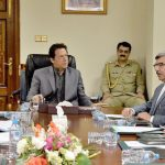 National Education Policy will bring uniformity in existing system: PM