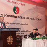 CPEC Media Forum to meet in Beijing on Friday
