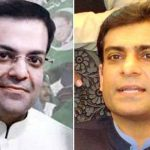 NAB asks Interior Ministry to put Hamza, Salman Shehbaz's names on ECL