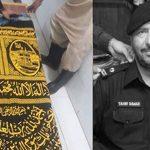 Seven-member JIT formed to probe SP Dawar's killing