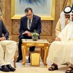 Pakistan, UAE to jointly curb money laundering