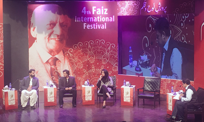 Censorship at Faiz Festival: MNA Ali Wazir among 4 panelists barred from speaking at last minute